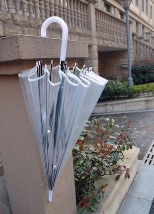 Прозора біла парасоля парасолька для фотосесій прозрачный зонт зонтик