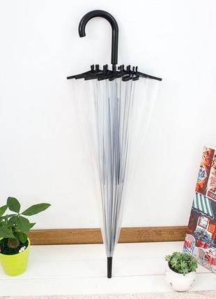 Жіноча прозора парасоля парасолька зонт зонтик прозрачный