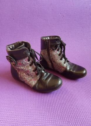 Ботинки, полусапожки демисезонные ф. берегиня, длина стельки 20-20,5 см. 31 размер