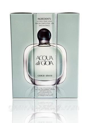 Франция,новый!супер стойкость!парфюм,духи,giorgio armani acqua di gioia-40мл