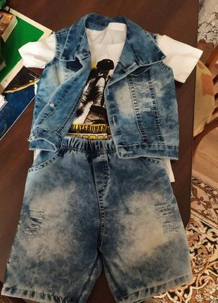 Комплект джинсовый тройка