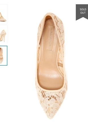 Bcbg maxazria туфли размер 36,5