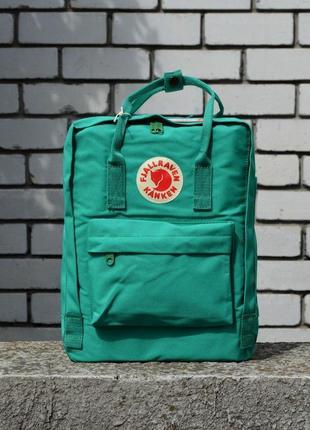 Женский городской,школьный рюкзак бирюзовый fjallraven kanken