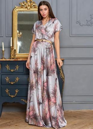 Длинное платье атласное шелковое