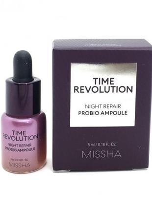 Антивозрастная сыворотка time revolution night repair probio ampoule 5 мл, косметика корея