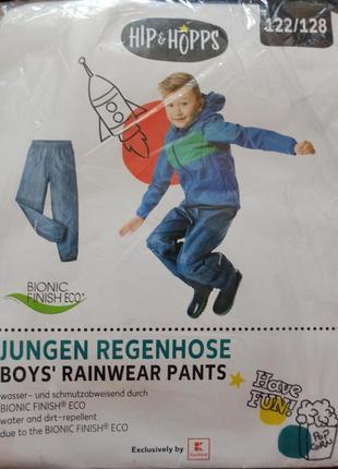Костюм, куртка, штаны для мальчика