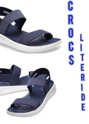 Самые удобные босоножки crocs literide