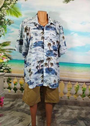 Лот: мужская рубашка + брюки 50-52р