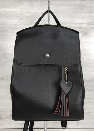 Рюкзак «сердце» черный welassie