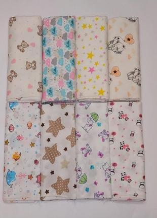 Пеленки байковые и ситцевые 8 шт. в наборе