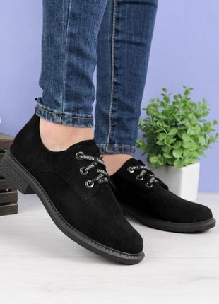 Женские чёрные замшевые туфли на шнурках оксфорды