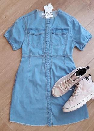 Сукня джинсова zara
