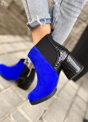 ❤ женские  синие замшевые осенние демисезонные ботинки ботильоны на флисе ❤