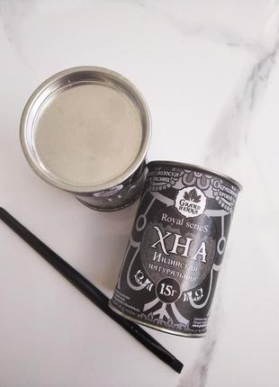 Хна grand henna пудровый эффект черная 15 грамм.