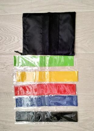 Резинки для фитнеса в сумочке .5 шт., фитнес-резинки , набор фитнес резинок