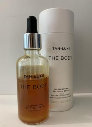Tan luxe the body капли для автозагара