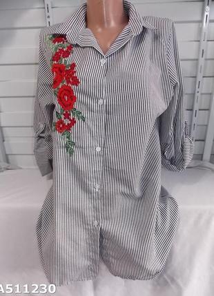 Женская рубашка с вышивкой  s,m,l