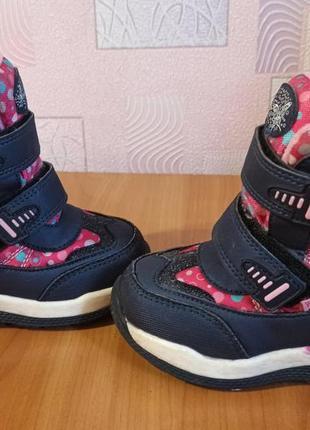 Термо ботинки , сапоги tom.m 23 размер