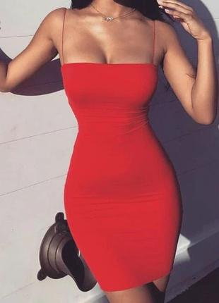 Платье на тонких бретельках❤️