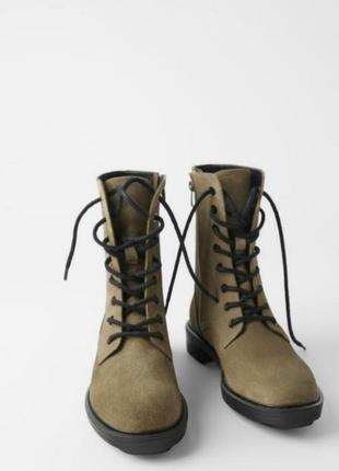 Ботинки из натуральной замшевой кожи