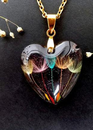 Кулон сердце с разноцветными одуванчиками