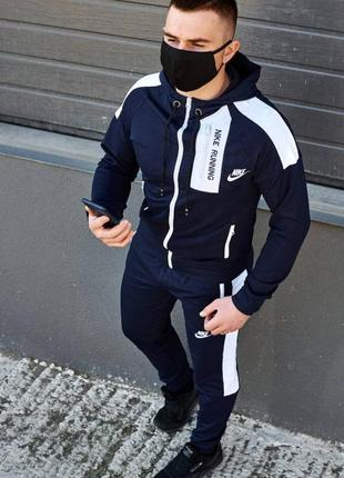 Мужские трикотажные спортивные костюмы .цвета в наличии,спрашивайте