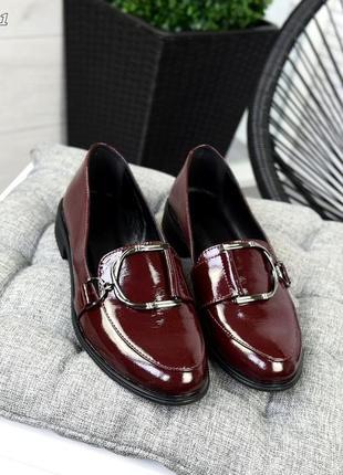 ❤ женские бордовые кожаные лоферы туфли ❤