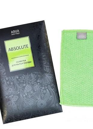 Двусторонняя салфетка для мытья посуды aquamagic absolute