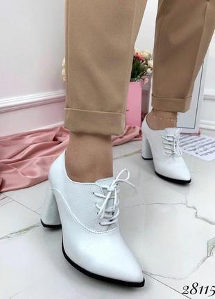Закрытые туфли на шнурках nina_mi белые