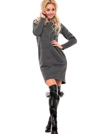 Серое свободное  теплое платье с карманами по бокам issaplu