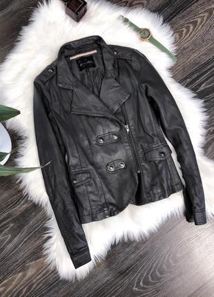 Косуха кожаная курточка