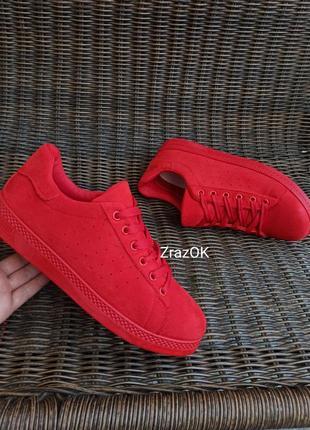 Красные велюровые кроссовки кеды туфли слипоны мокасины