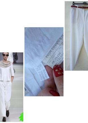 Новые белые базовые классные брюки brax ♥️ батл.