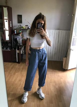 Голубые штаны бананы винтаж