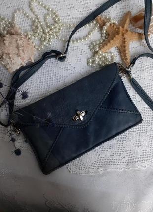 Сумка клатч конверт планшетка натуральная кожа сумочка с ремнем