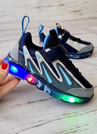 Кроссовки для мальчиков w.niko *светящиеся 26,27,29