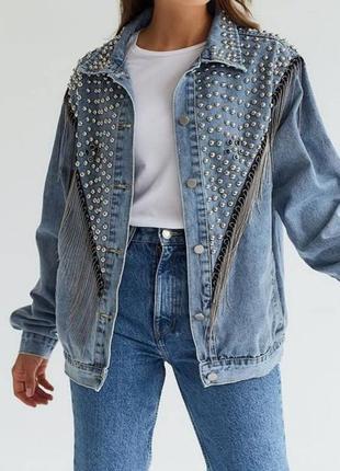 Куртка джинсовка оверсайз