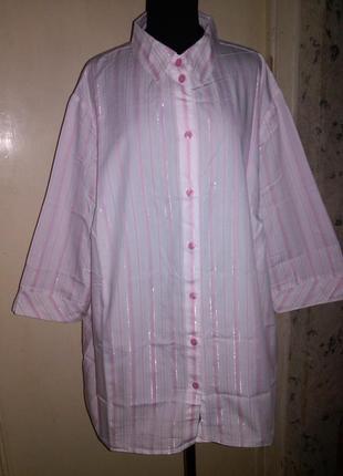 Женственная,нежная,офисная блузка-рубашка на пуговицах,большого размера,сост.новой