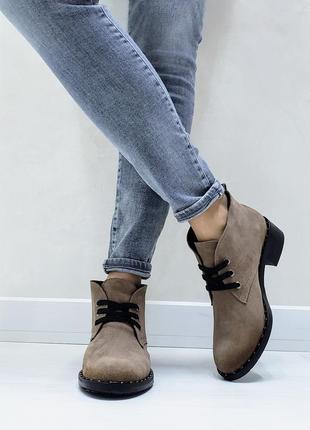 Ботинки замшевые р35-41 бежевые полуботинки сапоги ботильоны черевики замшеві хакі бежеві