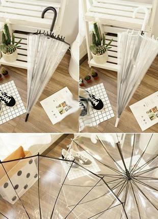 Жіноча прозора парасоля парасолька зонт зонтик для фотосесій