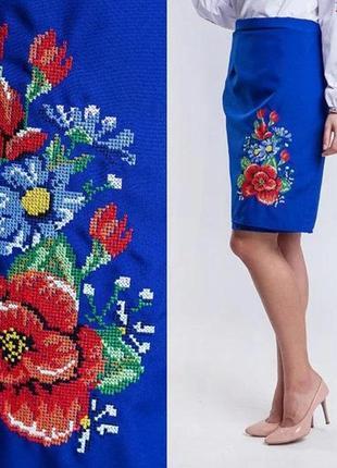 Украинская юбка плахта с вышивкой длина 55 см и 65 см