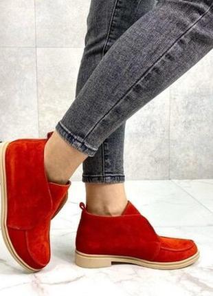 Натуральные кожанные замшевые туфли лоферы ботинки
