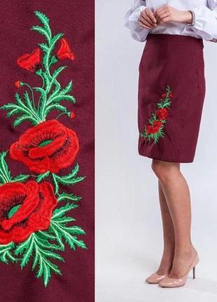 Украинская юбка плахта с вышивкой бордовая длина 55 см и 65 см