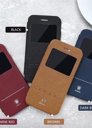 Кожаный чехол -книжка baseus simple для apple iphone 7 и iphone 7 plus