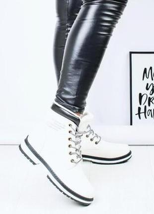 Спортивные ботинки ботильоны на шнуровке