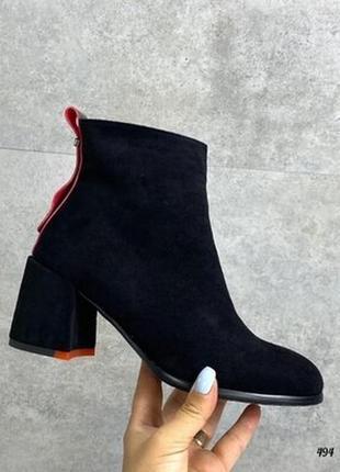 Замшевые еко кожа ботинки ботильоны деми