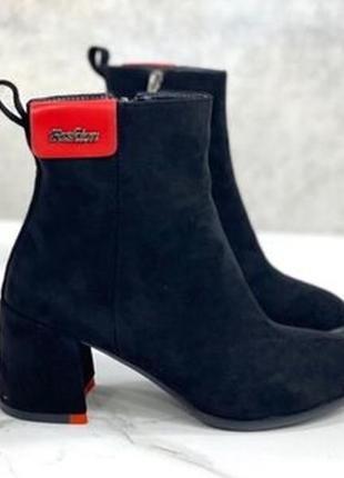 Еко замшевые ботинки ботильоны на каблуке