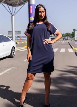Платье креп дайвинг синий бордовый хаки р.50,52,54,56.