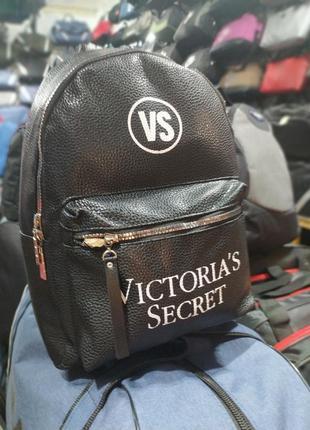 Качественный женский рюкзак средних размеров! цвета!