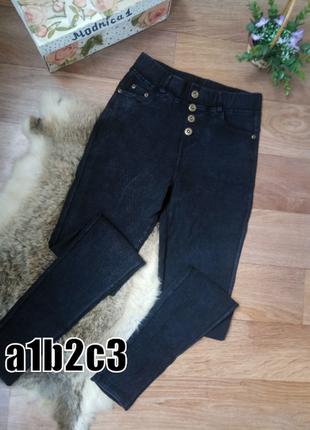Повседневные джинсы джеггинсы леггинсы скинни джеггинсы-размеры
